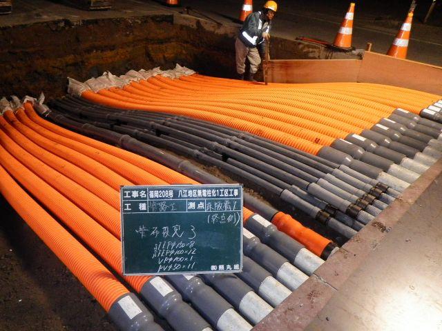 電共特殊浅埋設管路(布設完了)