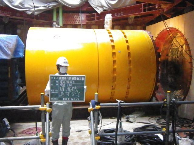 φ2200�泥水推進機械据付完了